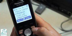 ریست فکتوری تلفن بی سیم