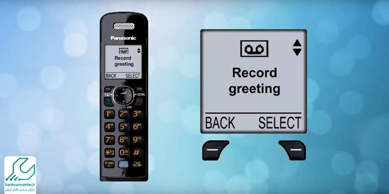 تنظیم صدای منشی در تلفن های پاناسونیک